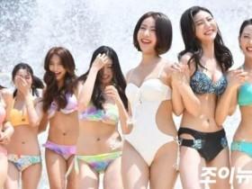 【蜗牛扑克】2018年韩国小姐泳装照引发热议 爆乳佳丽戏水上演湿身诱惑