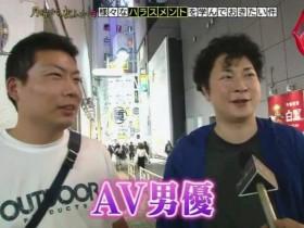 """【蜗牛扑克】型男AV男优爆肥60斤 """"靠我这一根鸡""""偿还上百万债务"""