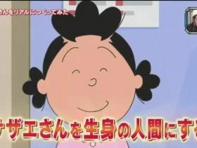 【蜗牛扑克】《海螺小姐》角色实体化 模型高度还原角色人像