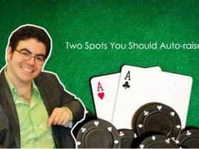 【蜗牛扑克】Ed Miller谈扑克:你应该自动加注的两个场合