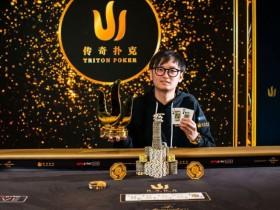 【蜗牛扑克】Wai Kin Yong斩获传奇伦敦主赛冠军,揽获奖金£2,591,695
