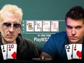 【蜗牛扑克】牌局分析:决定巨额奖金归属的关键牌