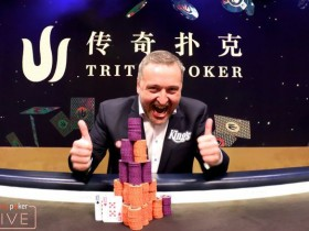 【蜗牛扑克】Tony G摘得2019 partypoker LIVE MILLIONS欧洲站传奇短牌赛桂冠!