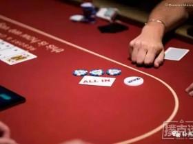【蜗牛扑克】当诈唬或面对诈唬时的七点思考
