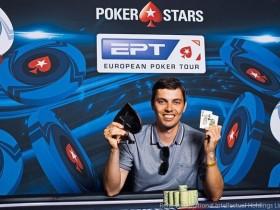 【蜗牛扑克】Mikhail Rudoy取得EPT首场短牌豪客赛冠军!