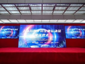 【蜗牛电竞】上海首批电竞注册运动员颁证 俱乐部晒队员证书
