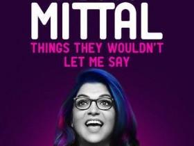 【蜗牛扑克】[阿蒂缇·米塔尔:他们不让我说的事][HD-MP4/1.2G][英语中字][1080P][印度独立女性脱口秀]