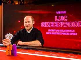 【蜗牛扑克】Luc Greenwood斩获英国扑克公开赛首项赛事冠军,揽获奖金£119.600