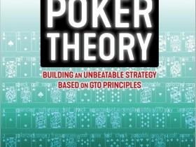 【蜗牛扑克】书籍连载:现代扑克理论01-扑克基础知识-1