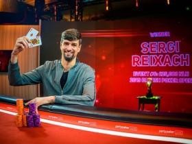 【蜗牛扑克】Sergi Reixach斩获BPO £25K NLHE冠军,奖金£253,000