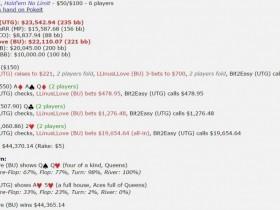 【蜗牛扑克】网友热议:LLinusLove是个使用软件的作弊者