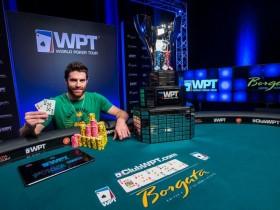 【蜗牛扑克】Donald Maloney斩获百家塔扑克公开赛冠军,奖金$616,186