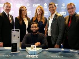 【蜗牛扑克】Hari Varma斩获首届WPT澳大利亚站主赛胜利,奖金$185,693