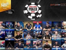 【蜗牛扑克】WSOPE主赛:免费获得席位的选手将超过135人!