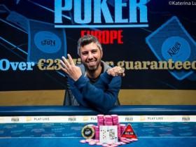【蜗牛扑克】Asi Moshe赢得€1,650 PLO/NLHE混合赛冠军,收获职业第4条金手链
