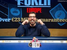【蜗牛扑克】Tomas Ribeiro斩获WSOPE €2,200底池限注奥马哈胜利,为葡萄牙拿下第5条金手链