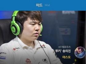 【蜗牛电竞】S9人物志:你可以永远相信宋义进选手——Rookie