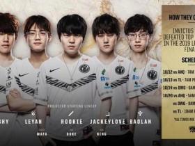 【蜗牛电竞】各队世界赛名单公布 Leyan亮相首发阵容