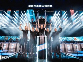 【蜗牛电竞】王者归来 Astralis 3-0终结100T夺得IEM北京站冠军