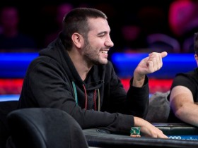 【蜗牛扑克】2019 WSOPE主赛第4轮:14人晋级,Dario Sammartino领跑