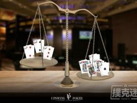 【蜗牛扑克】利用诈唬价值比帮你赢得更多筹码
