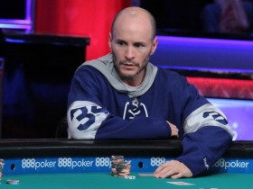 【蜗牛扑克】豪客牌手Mike Leah谈为人父的生活和个人的扑克生涯