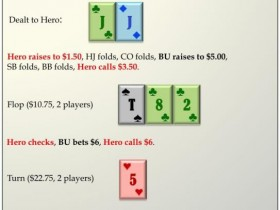 【蜗牛扑克】六人桌常规局典型牌例100手-3