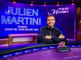 【蜗牛扑克】Julien Martini赢得2019扑克大师赛第5项赛事$10,000 Big Bet Mix胜利