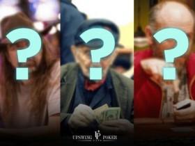 【蜗牛扑克】如何剥削三种不同类型的牌手?