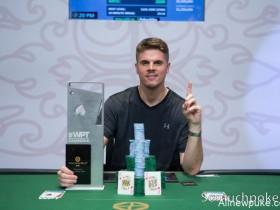 【蜗牛扑克】Brian Tougias赢得WPT深码赛柬埔寨站主赛冠军,奖金$131,430