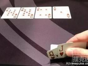 【蜗牛扑克】Jonathan Litter:同花成牌在公对面上的处理
