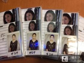 【蜗牛扑克】松下纱荣子的签名超有趣!