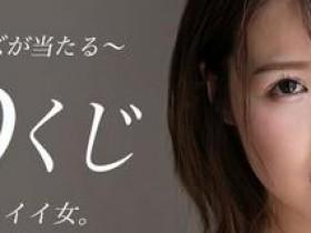 【蜗牛扑克】MSFH-001:超美腰身水沢美心(水泽美心)12月新作一天要你5次!