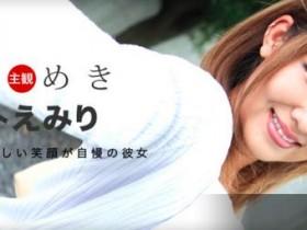 【蜗牛扑克】爽报!消失4年的水卜えみり(水卜惠美里)下马回归!