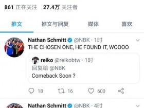 【蜗牛电竞】NBK-表示即将重返赛场,他能去哪呢?