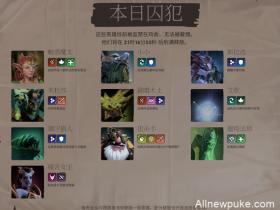 【蜗牛电竞】刀塔霸业新版本后极速平衡性修改:双重更新!