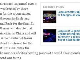 【蜗牛电竞】Riot透露2020年全球总决赛筹办信息:预计将在中国6座城市举办!