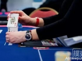 【蜗牛扑克】四个无论如何都要避免的常规桌错误