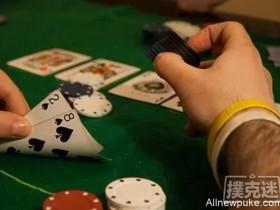 【蜗牛扑克】锦标赛策略 | 弃牌赢率的幻觉