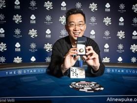 【蜗牛扑克】Steven Zhou斩获2019 WSOPC悉尼站主赛冠军,奖金$178,305