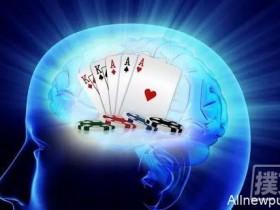 【蜗牛扑克】扑克中决定性因素:心态