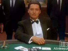 【蜗牛扑克】大诈唬的实施条件