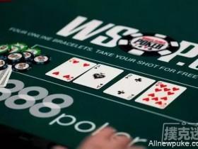 【蜗牛扑克】六人桌基础:摊牌时对手底牌