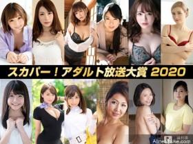 """【蜗牛扑克】暗黑界""""精钟奖""""2020广播奖入围名单公布!谁是下一位最强女优?"""