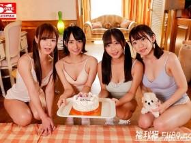 """【蜗牛扑克】SSNI-673:羽咲みはる站C位!""""梦幻美少女F4""""全员集结gank男优!"""
