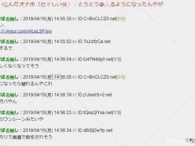 【蜗牛扑克】日本网友分享撸了9年的飞机杯!穴口松到整个拳头都能塞进去!
