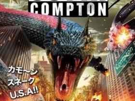 【蜗牛扑克】[蛇要离开康普顿镇][HD-MP4/1.3G][英语中字][1080P][贪吃巨蟒袭击城市]