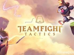 【蜗牛电竞】拳头设计师:《云顶之弈》手游将在5月31日前推出