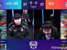 【蜗牛电竞】滔搏卖AD上当了!JDG双C带队3-1战胜BLG