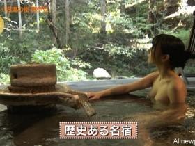【蜗牛扑克】女人泡温泉遮羞神技 不围浴巾也不用担心露三点